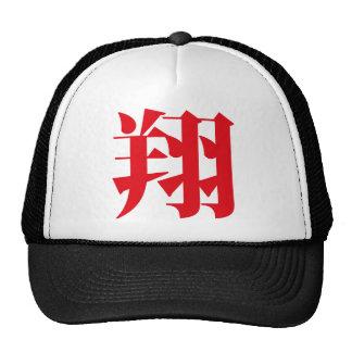 Sho, Japanese for Soar Mesh Hat