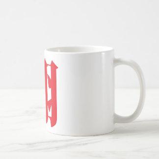 Sho, Japanese for Soar Coffee Mugs