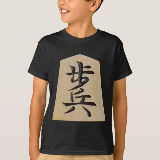 Shogi - chart - step+Reverse side - with T-Shirt