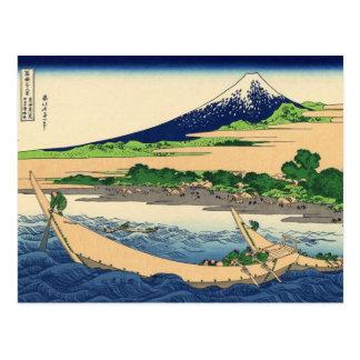 Shore of Tago Bay, Ejiri at Tōkaidō (by Hokusai) Postcard