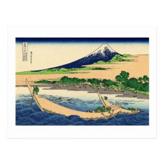 Shore of Tago Bay, Ejiri at Tōkaidō Post Cards