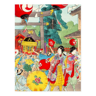 Shotei Takahashi Kanda Matsuri vintage japanese Post Card