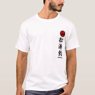 Shotokan Karate Of the T-shirt Training