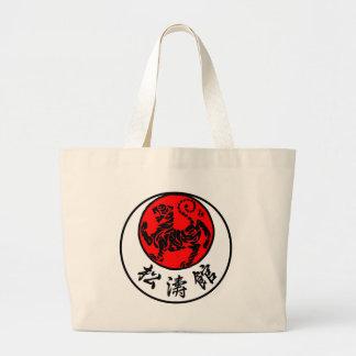Shotokan Rising Sun Japanese Calligraphy - Karate Canvas Bag