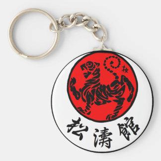 Shotokan Rising Sun Japanese Calligraphy - Karate Basic Round Button Key Ring