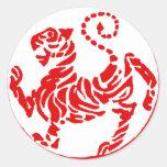 Shotokan Rising Sun Tiger Japanese - Karate Japan Round Stickers