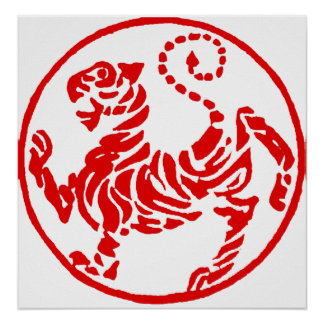 Shotokan Rising Sun Tiger Japanese Karate Poster