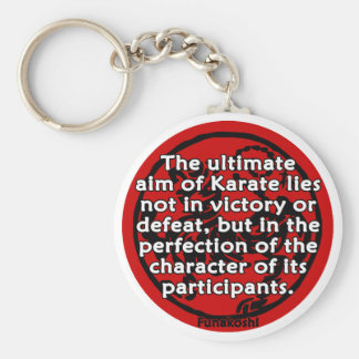 Shotokan - The Ultimate Aim Basic Round Button Key Ring