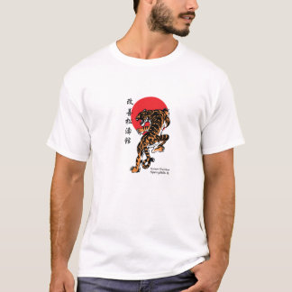Shotokan Tiger and Sun T-Shirt