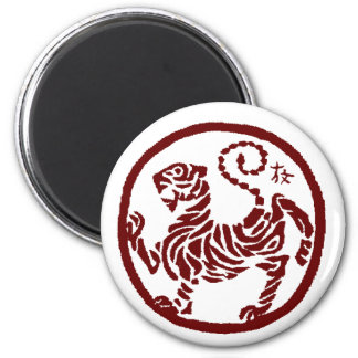 Shotokan Tiger Magnet