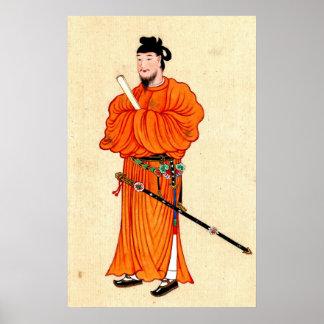 Shotoku Taishi 1878 Poster