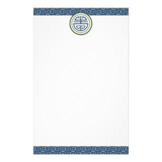 Shou Chinese Longevity Symbol • Blue and Yellow Stationery Paper
