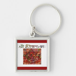 Shree Ganeshay Nama Keychain