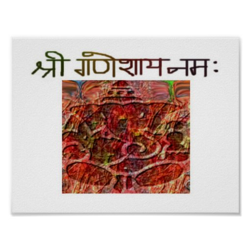 Shri Ganeshay Nama Poster