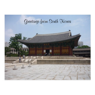 shrine greetings postcard