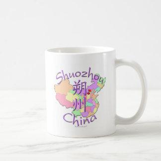Shuozhou China Basic White Mug
