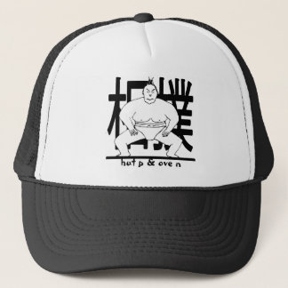 Shut Up and Move on Trucker Hat