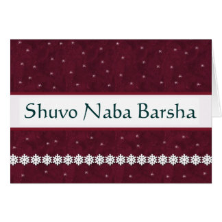 Shuvo Naba Barsha Snowflakes MAROON Background Greeting Card
