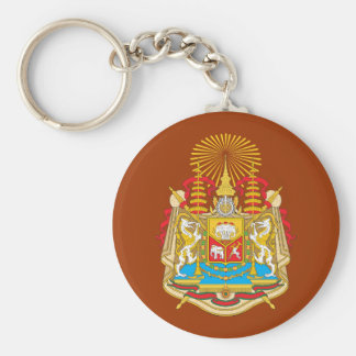 Siam Coat Of Arms Key Ring