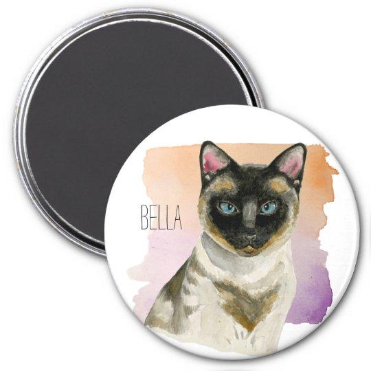 Siamese Cat Elegant Watercolor Painting 7.5 Cm Round Magnet
