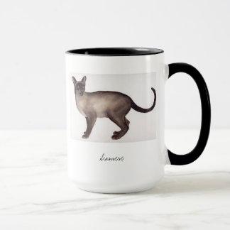 Siamese Cat Painted in Watercolour Mug