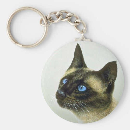 Siamese (head study) key ring