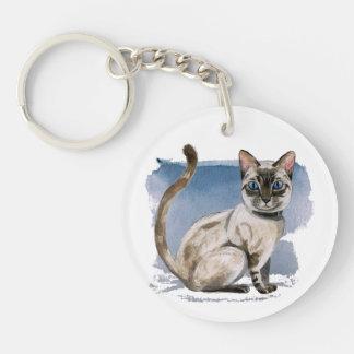 Siamese Kitten Watercolor Painting Key Ring