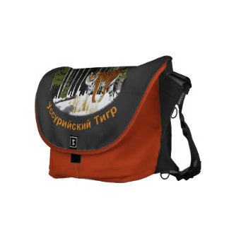 Siberian Tiger Courier Bags