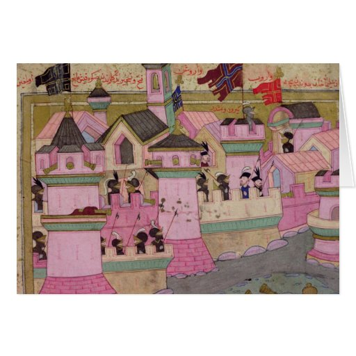 Siege of Vienna by Suleyman I  the Magnificent Card