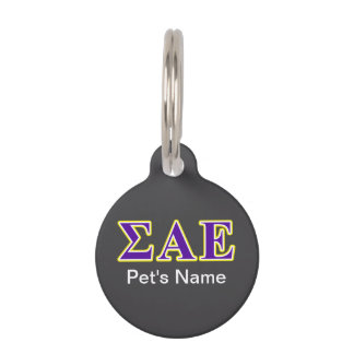 Sigma Alpha Epsilon Purple and Yellow Letters Pet ID Tag