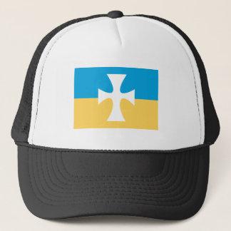 Sigma Chi Flag Trucker Hat