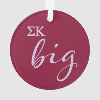 Sigma Kappa Big Script Ornament
