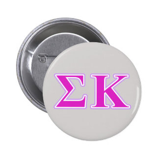 Sigma Kappa Lavender and Pink Letters 6 Cm Round Badge