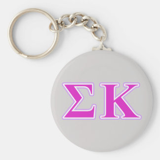 Sigma Kappa Lavender and Pink Letters Key Ring