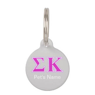 Sigma Kappa Lavender and Pink Letters Pet Name Tags