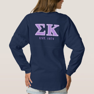Sigma Kappa Lavender Letters