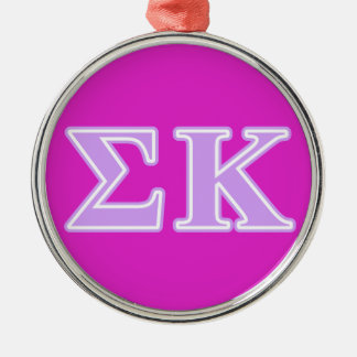 Sigma Kappa Lavender Letters Christmas Ornament