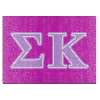 Sigma Kappa Lavender Letters Cutting Board