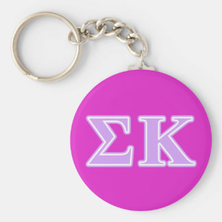 Sigma Kappa Lavender Letters Key Ring