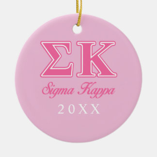 Sigma Kappa Light Pink Letters Christmas Ornament