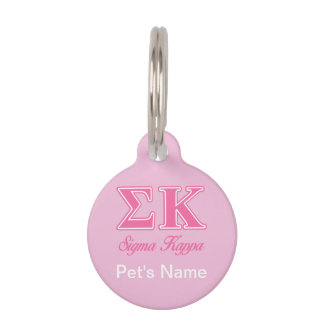 Sigma Kappa Light Pink Letters Pet ID Tag