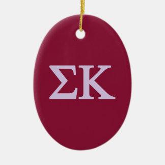 Sigma Kappa Lil Big Logo Christmas Ornament
