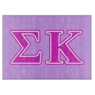 Sigma Kappa Pink Letters Cutting Board
