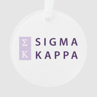 Sigma Kappa Stacked Ornament