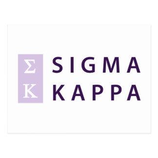 Sigma Kappa Stacked Postcard