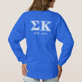 Sigma Kappa White and Lavender Letters