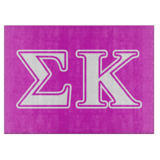 Sigma Kappa White and Lavender Letters Cutting Board