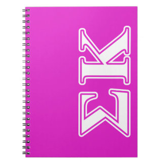 Sigma Kappa White and Lavender Letters Notebook