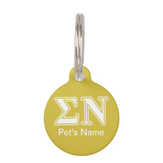 Sigma Nu White and Gold Letters Pet Name Tag