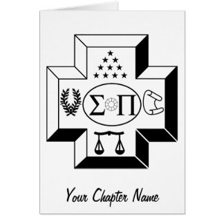 Sigma Pi Cross B+W Card